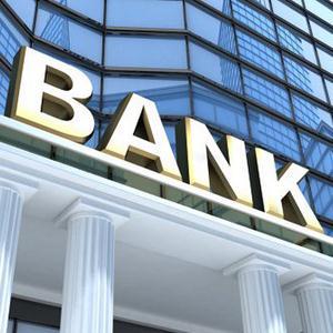 Банки Балахны