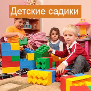 Детские сады Балахны