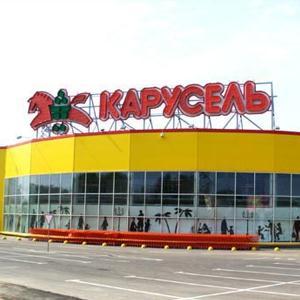 Гипермаркеты Балахны