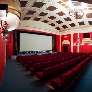 Кинотеатры Балахны