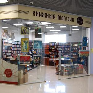 Книжные магазины Балахны
