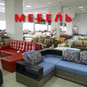 Магазины мебели Балахны