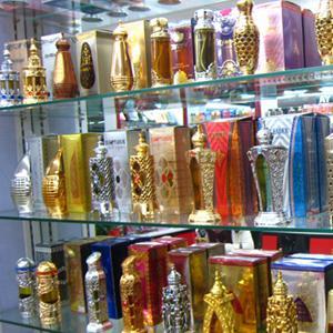 Парфюмерные магазины Балахны
