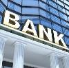 Банки в Балахне