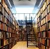 Библиотеки в Балахне