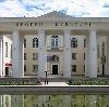 Дворцы и дома культуры в Балахне