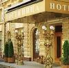 Гостиницы в Балахне