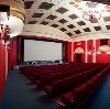 Кинотеатры в Балахне