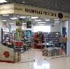 Книжные магазины в Балахне