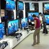 Магазины электроники в Балахне