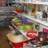 Магазины хозтоваров в Балахне