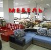 Магазины мебели в Балахне