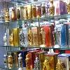 Парфюмерные магазины в Балахне