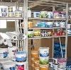 Строительные магазины в Балахне