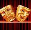 Театры в Балахне