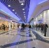 Торговые центры в Балахне