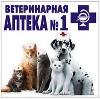 Ветеринарные аптеки в Балахне