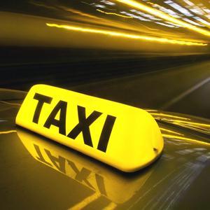 Такси Балахны