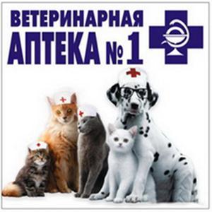 Ветеринарные аптеки Балахны